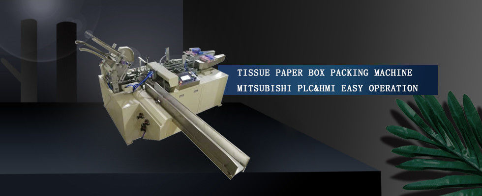 China best Tissue Paper Packing Machine on sales