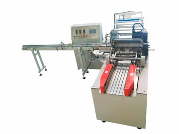 China Mini / Standard Pocket Paper Bundle Packing Machines With PLC And HMI factory